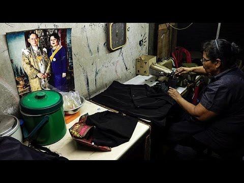 Thailand: economic concerns follow king's death