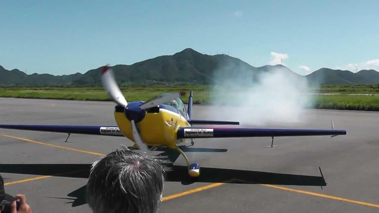 エクストラEA-300 JA14WP - YouT...
