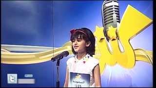 Repeat youtube video روان الشمراني - كنز 3 (جده) - المرحلة الثانية | طيور الجنة - toyoraljanahtv#