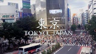 教你如何四天玩遍東京|TOKYO VLOG|東京自助遊|日本|成田市