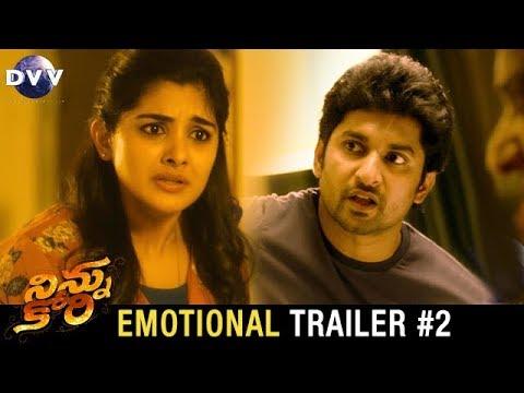 Ninnu Kori Telugu Movie Emotional Trailer #2   Nani   Nivetha Thomas   Aadhi   DVV Entertainments