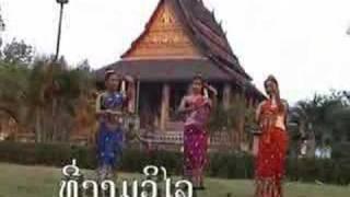 Video Champa mueang lao ຈຳປາເມືອງລາວ download MP3, 3GP, MP4, WEBM, AVI, FLV Juni 2018