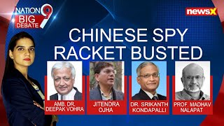 China Spy Link | Can We Nail CCP Link? | NewsX