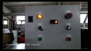 автоматика станка резки металла (плк ОВЕН)
