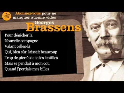 Georges Brassens - Les sabots d'Hélène - Paroles ( karaoké )