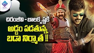 dil raju became competition for balakrishna chiranjeevi   khaidino150   gpsk   nbk100