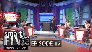Smart Five - (2020-08-09) | ITN Thumbnail