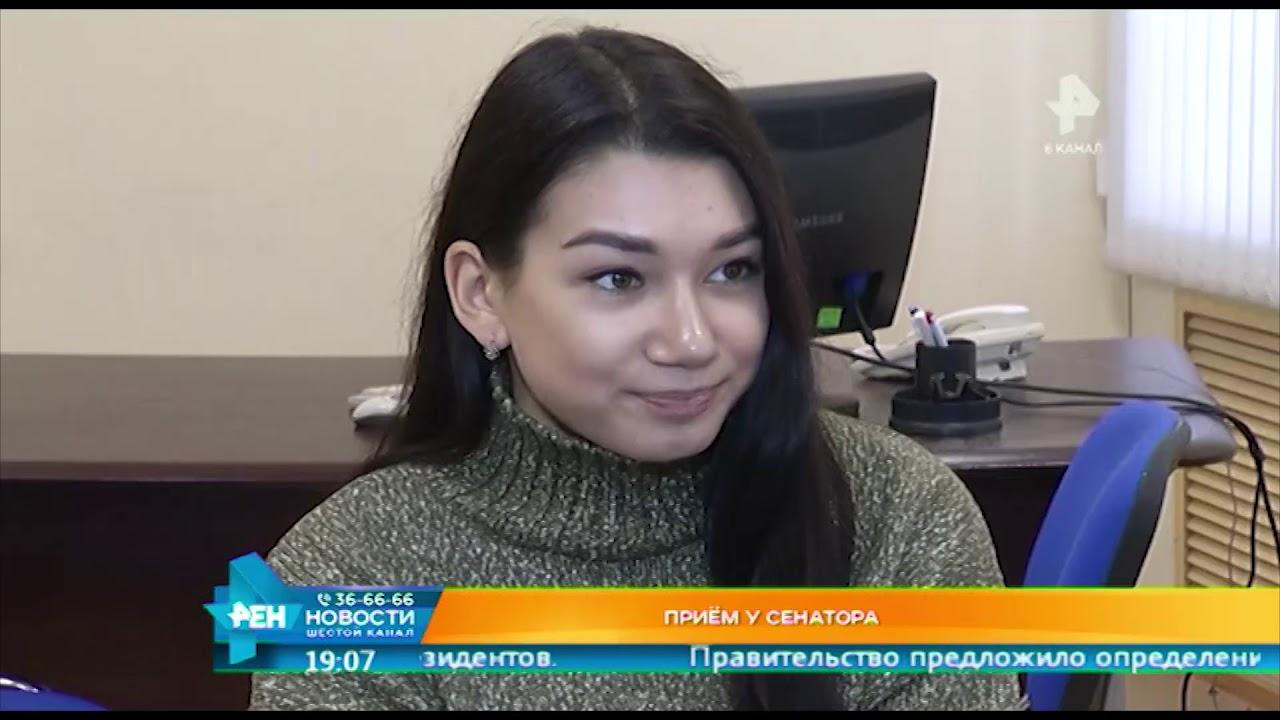 Выпуск новостей Эфир 30 октября 2019