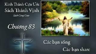 Sách Thánh Vịnh Chương 83