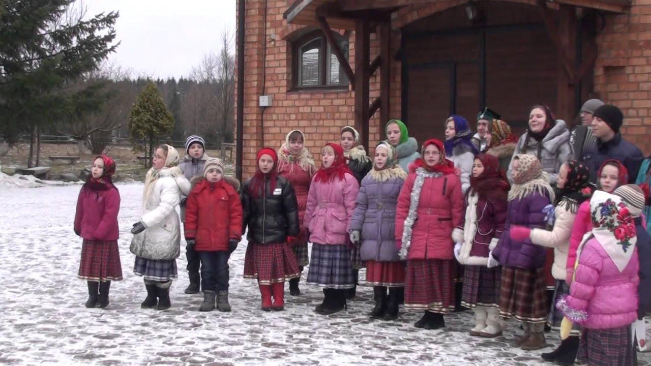 Белорусские колядки