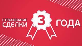 видео Лучшие агентства недвижимости в Москве: рейтинг и отзывы