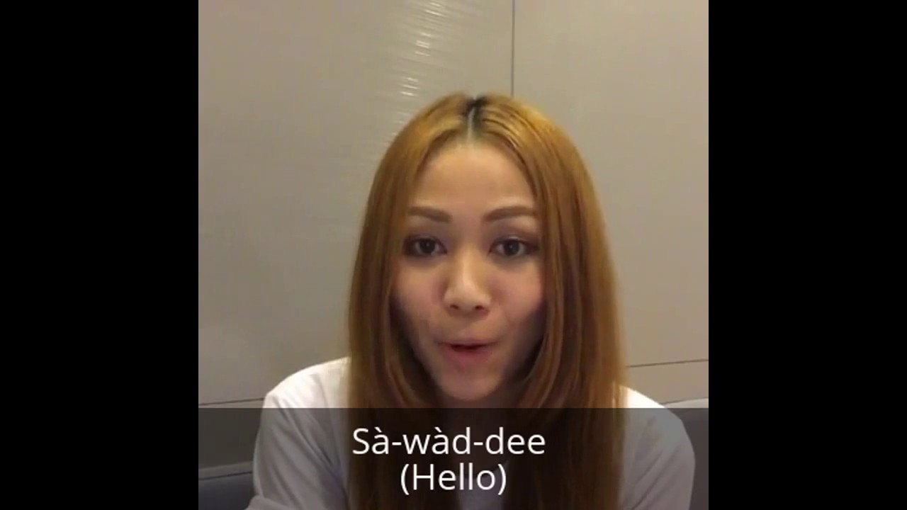 Speak thai lesson thai greeting and wi youtube speak thai lesson thai greeting and wi m4hsunfo Gallery