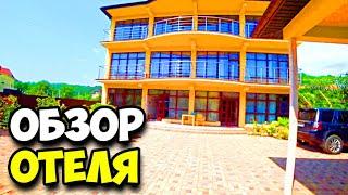 Обзор гостевого дома отеля Mistral в Вардане 2020 Дорога на пляж Сколько минут идти до пляжа