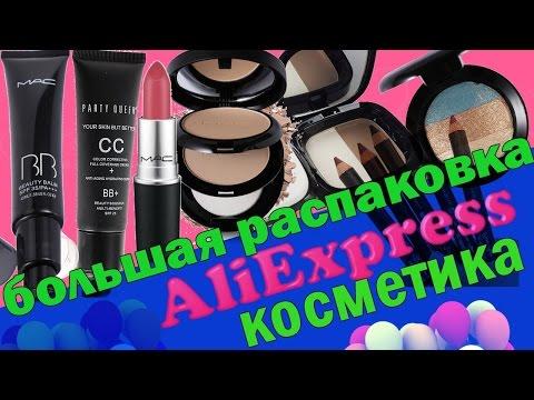 Посылки из Китая: Косметика с Aliexpress\ большая РАСПАКОВКА!!