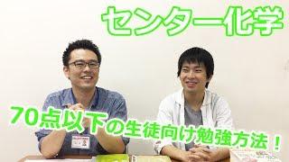 ラムス無料体験授業はこちら!! ↓↓↓ http://rams-yobi.com/guide/trial...