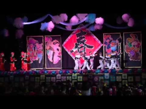 International School of Denver Chinese New Year Performance (1st Grade)