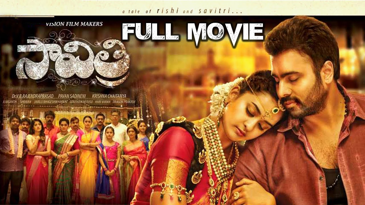 telugu movies 2018 full length movies download free