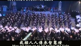 慈濟歌選 祈禱   水懺版 MV