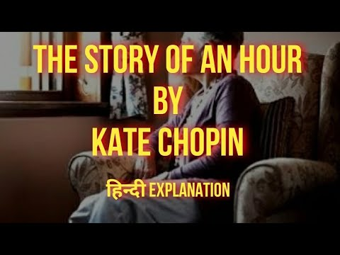 isc-english- -the-story-of-an-hour- -hindi-explanation- -kate-chopin- -with-summary- -vocabulary
