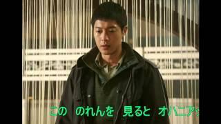 感激時代~闘神の誕生 第13話