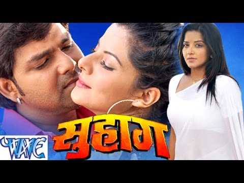 Suhag Film Audio Song Download