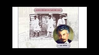 ЕГЭ ИСТОРИЯ.Первая русская революция 1905-1907 гг.