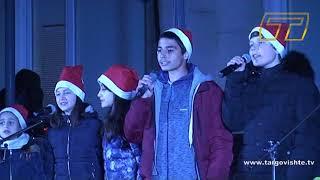 Грейна Коледната елха в Търговище   2018
