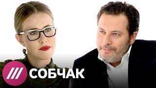 Сергей Минаев в программе Собчак