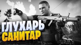 Escape From Tarkov #390 - ОХОТА НА БОССОВ! Часть 2 [Глухарь   Санитар]