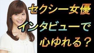 【流出】牧野結美アナ、三上悠亜インタビューで、出演に心うごく? チャ...