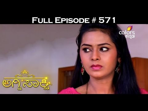 Agnisakshi - 5th February 2016 - ಅಗ್ನಿಸಾಕ್ಷಿ - Full Episode