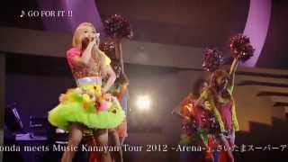 http://www.sonymusic.co.jp/Music/Arch/SMER/kananishino/ 4月17日リリ...
