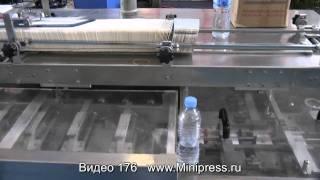 Картонажная машина по упаковке в картонные пачки(, 2011-09-26T22:35:17.000Z)
