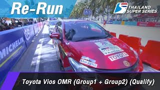 Toyota Vios OMR (Group1 + Group2) (Qualify) : Bangsaen Street Circrit, Thailand