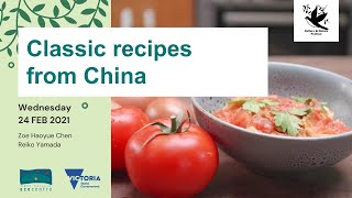 Classic recipes from China   Culture & Nature Festival 2021