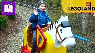 Германия #3 Леголенд катаемся на аттракционах и едем в Мюнхен Legoland go to Munich