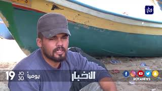 الاحتلال يسمح بتوسعة مساحة الصيد للصيادين الفلسطيين في غزة - (20-10-2017)