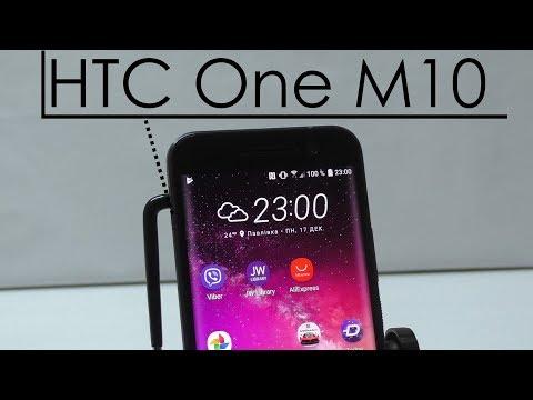 Восстановленный HTC One M10 с AliExpress - Стоит ли бояться?