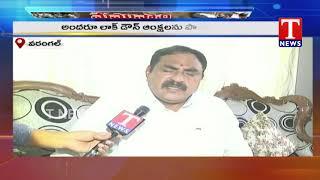 Face To Face With  Minister Errabelli Dayakar Rao   Warangal  Tnews Telugu