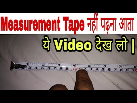 How To Read Measurement Tape In Hindi