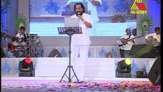 Andhavu Chandhavu