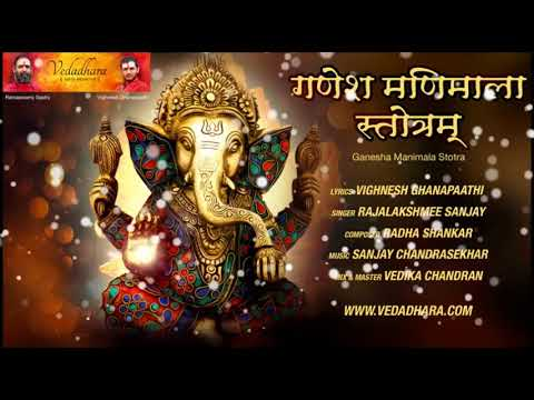 Mudakaratha Modakam Lyrics Pdf