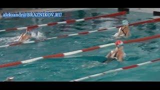 "Шахты - плавание - ""Олимпийские надежды"""