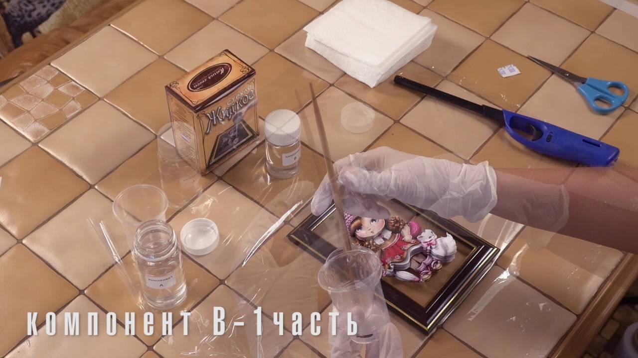 Мягкое стекло или операция
