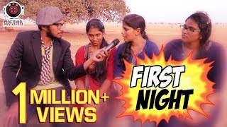 What Happens In A First Night | Cap Maari | Paracetamol Paniyaram