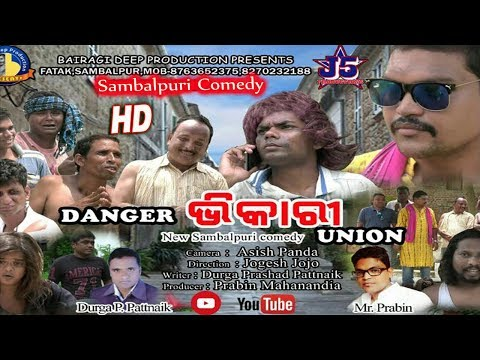 Danger Bhikari Union(Jogesh Jojo) Sambalpuri Comedy(Copyright Reserved With RK Media)