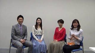 初公開!武内アナと富川アナが出会ったあの時。第一印象は最悪!? 武内...