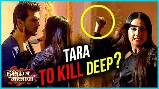 Tara To KILL Deep? Ishq Mein Marjawan | TellyMasala