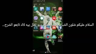 no more lag: (طريقه تخلص من الاك