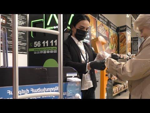 Ереван, 19.04.20, Su, День 25-ый, В районе к/т Россия, В супермаркете, Video-1.